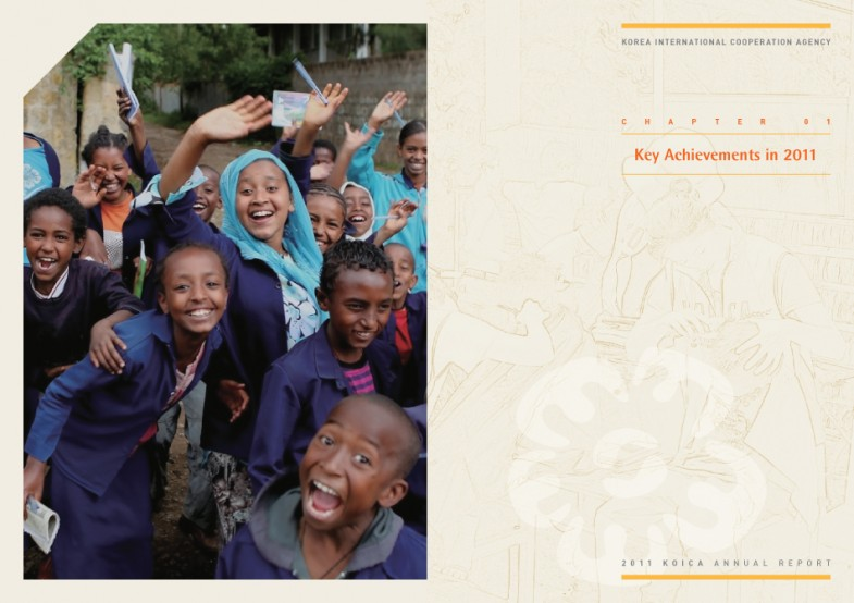 KOICA Annual Report 2011